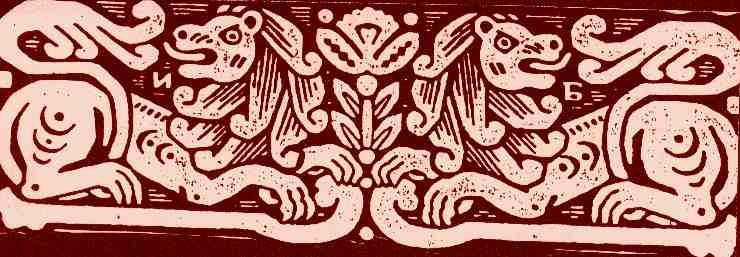 Central Slavic Conference logo